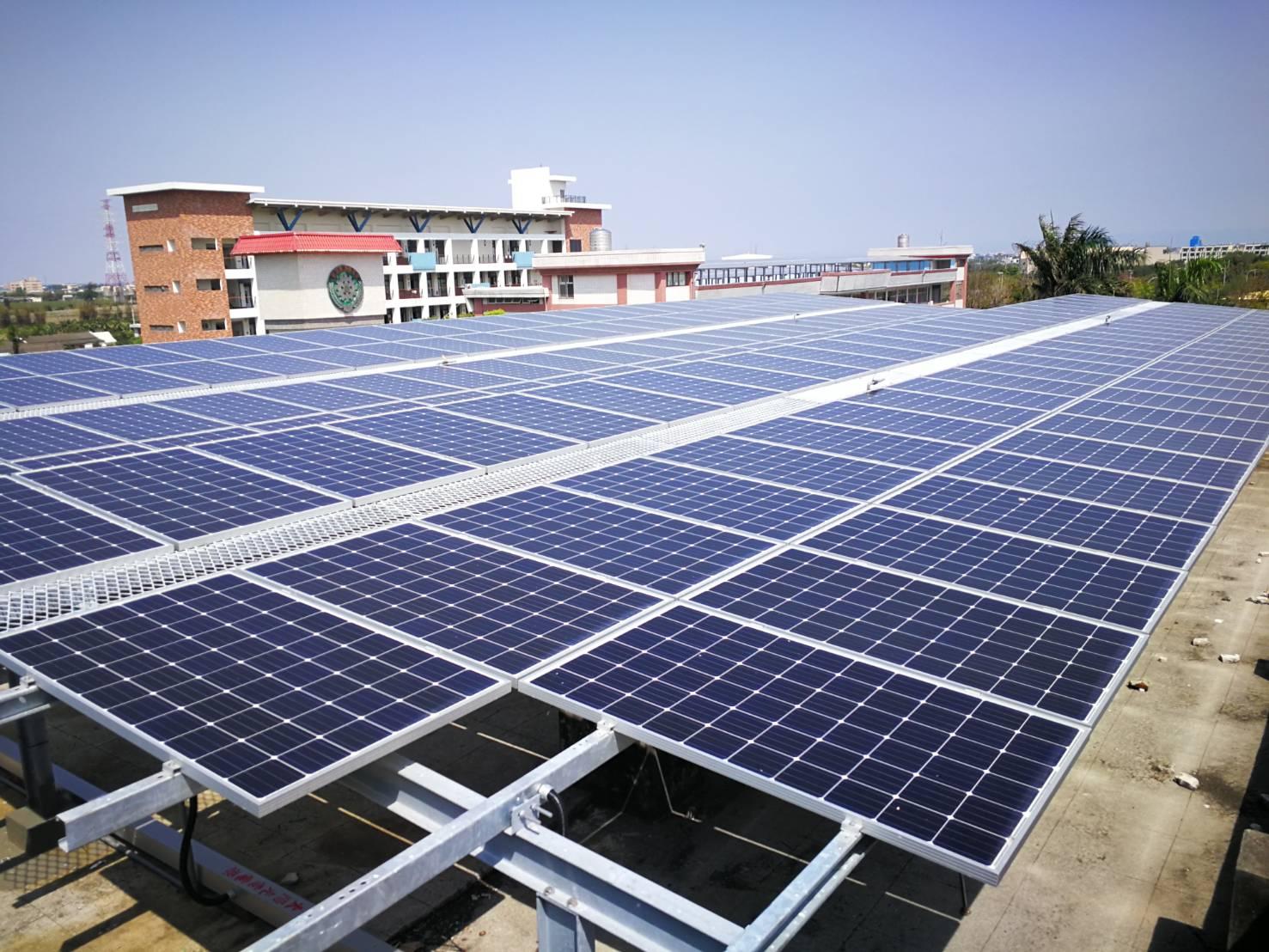 太陽能事業部